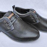 Туфли черные на мальчика на шнурках, С6601, Тм Paliament , размеры 31, 32, 33, 34, 35, 36