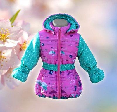 Демисезонная курточка на девочку 1-8 лет весна-осень . Дешево