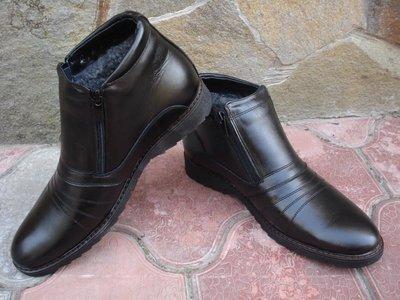 Продано: Ботинки мужские. Зимние. А-13. натуральные кожа и цигейка