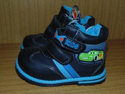 Супер ботиночки на мальчика