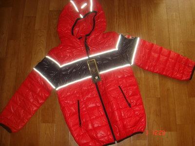 Куртка мальчикам 7-8 лет