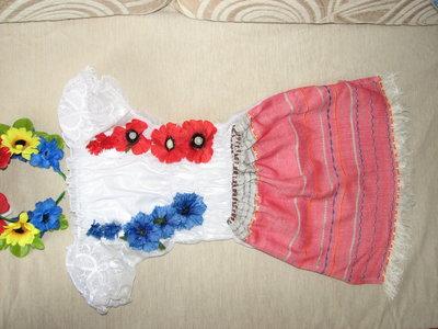 костюм украинский,национальный,карнавальный.
