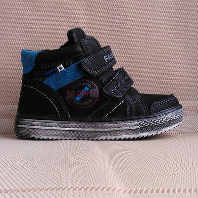 Ботинки демисезонные для мальчика р.26-31
