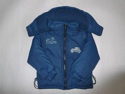 Курточка теплая для мальчика 9-12 месяцев Tyk