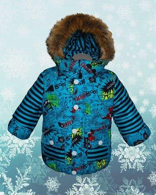Зимняя курточка на мальчика. Размеры 26, 28, 30, 32.