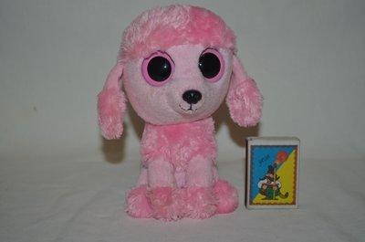 TY Милейший пудель щенок собачка глазастик лупастик