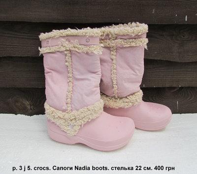 р. 3 j 5. crocs. Сапоги Nadia boots. стелька 22 см. 400 грн