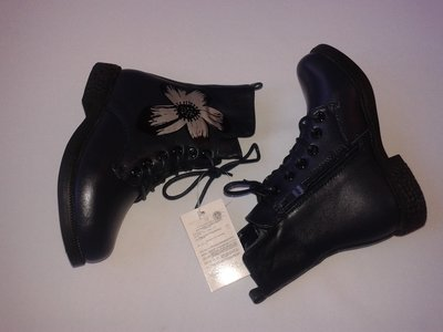Демисезонные ботинки Распродажа .27.28 размер