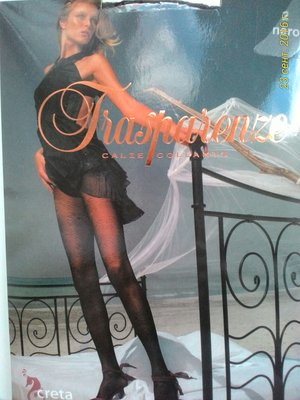 Итальянские колготки колготы trasparenze оригинал creta