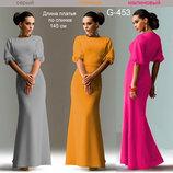 Красота становится живой и интересной Платье в пол G-453 от Natali vmode