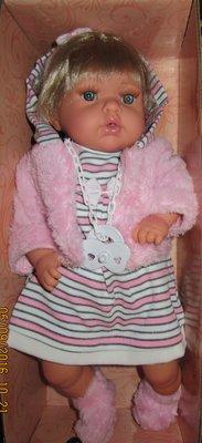 Кукла пупс Danielle в наличии 4 вида