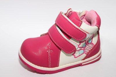 Яркие деми ботиночки на девочку в наличии 22-27