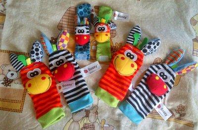 Носочки и браслетики,на ручки, на ножки,погремушка,игрушка,носки