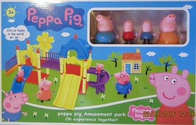Парк развлечений Пеппы4 фигурки