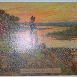 старинная почтовая карточка переход армии Наполеона новая