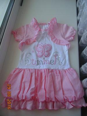Нарядное платья для девочки на 2 годика р. 86.