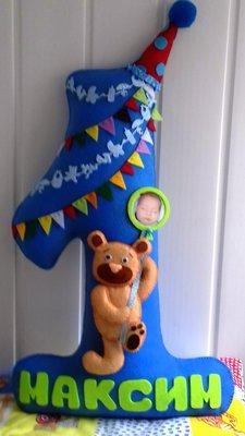Цифра из фетра в День рождения ребенка,для фотосессии