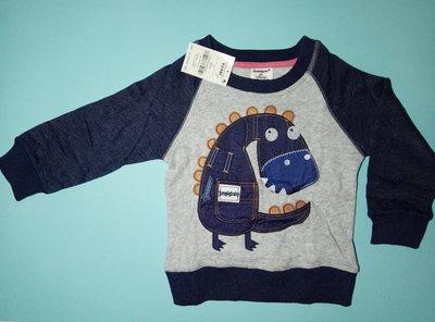 Реглан/свитер Jumping baby, реплика Next. с динозавром, р.90-120, хлопок