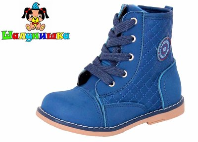 Демисезонные ботинки. Шалунишка