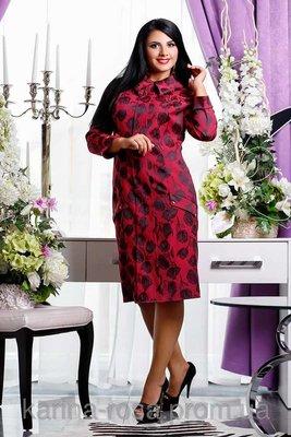 Платье Лилит А1