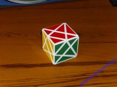 Кубик рубик Axis Cube