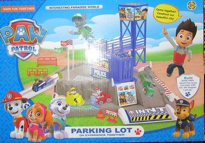 Паркинг Щенячий патруль 4 машинки