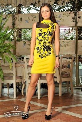 Платье из дайвинга