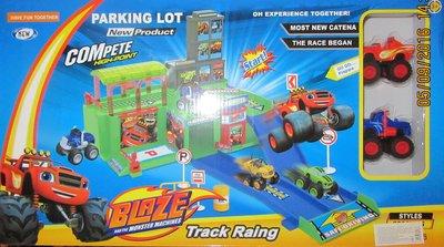 Продано: Паркинг Вспыша 2 машинки