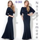 Платье в пол «летучая мышь» G-302 от Natali vmode