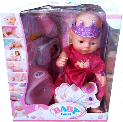 Кукла Baby Born BL018E-S