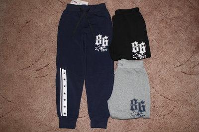 Утепленные спортивные брюки на мальчиков