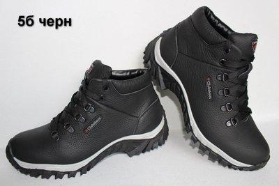 Мужские зимние ботинки Clubshoes мод К - 5