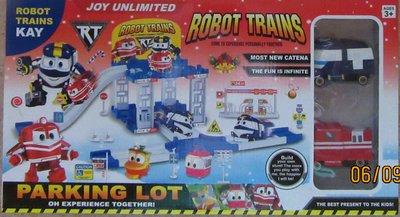 Трек паркинг роботы поезда