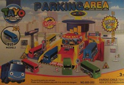 Паркинг Тайо 4 автобуса
