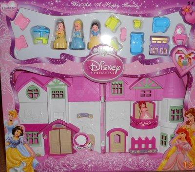 Продано: Домик четырех принцесс
