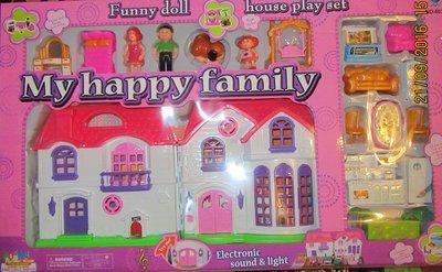 Дом Моя счастливая семья 4625 см, свет, музыка