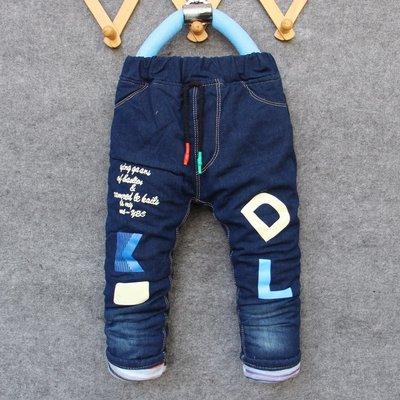Утеплённые джинсы на синтепоне 2Т, 3Т, 4Т