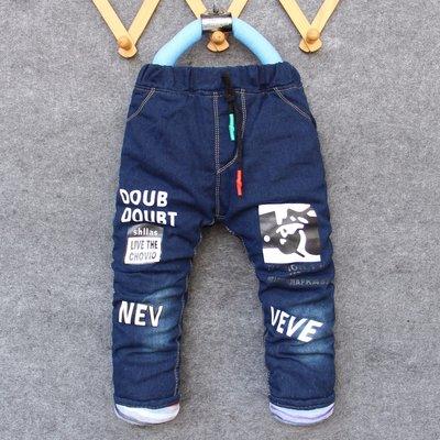 Утеплённые джинсы на синтепоне 2Т, 3Т, 4Т, 5Т
