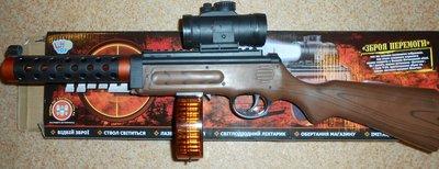 Продано: Пистолет -пулемет Шпагина