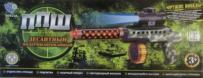 Пистолет пулемет Шпагина десантный модернизированный