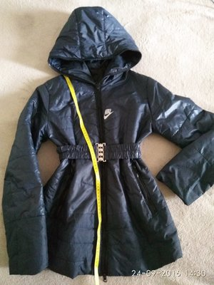Продано: Курточка