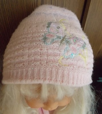 Зимняя шапка AGBO