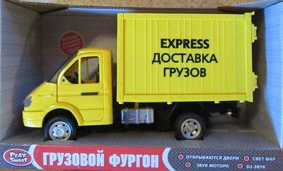 Грузовые фургоны