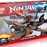 Конструктор LEPIN Ninjago 13001A