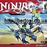 Конструктор Ninjago, дракон SY548