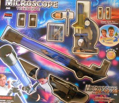 Игровой набор Limo Toy Микроскоп подзорная труба