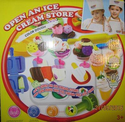 Тесто для лепки Фабрика мороженного