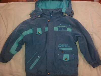 Демисезонная куртка фирмы HIPPO HOPPO