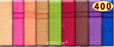 Махровое полотенце 50х90 см с бордюром 400 г/м2