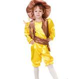 Прокат костюм колосок, пшениця, пшеница, колос - Позняки